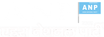 anp-logowhite