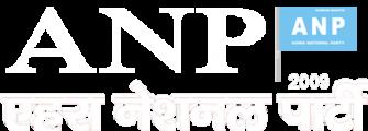 anp-logowhite