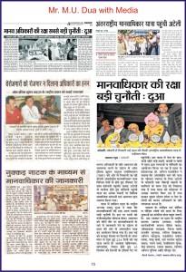 achievement of anp party